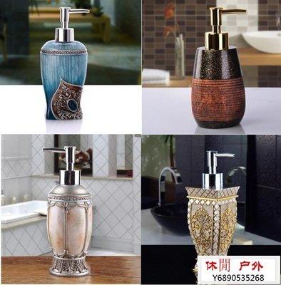休閒1號·歐式洗手液瓶子創意乳液瓶酒店會所裝洗發水沐浴露皂液按壓分裝瓶