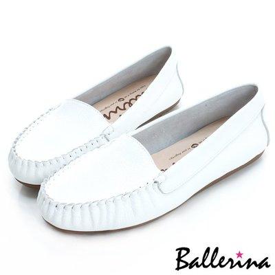 Ballerina-全真皮純色莫卡辛減壓豆豆鞋-白【BS800003WE】