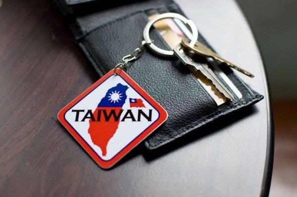【衝浪小胖】中華民國旗K-002鑰匙圈/多國造型可選購訂製/台灣