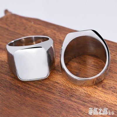 麥麥部落 光面男士光板戒指可刻字數字日韓個性潮人指環戒子極MB9D8