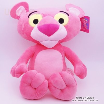 【UNIPRO】頑皮豹 Q版 粉紅豹 Baby Pink Panther 70公分 絨毛玩偶 娃娃 正版授權