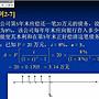 【理工-373】建築工程經濟 教學影片 / 32 講課 / 衝評價, 240 元!