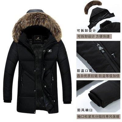 2018冬季新款韓版男士外套修身中長款羽絨棉服外套青年加厚連帽外套 預購款