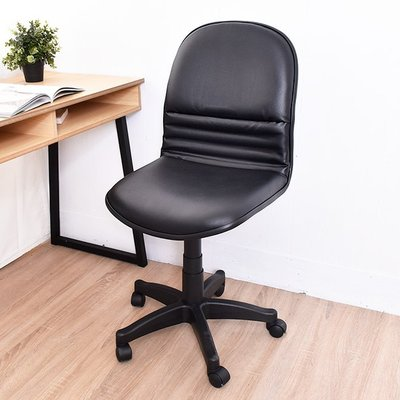 凱堡 氣壓式皮面辦公椅/電腦椅【A07078】