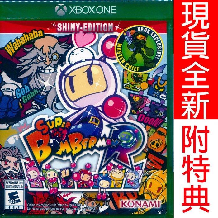【一起玩】XBOX ONE 超級轟炸超人 R 閃耀版 中英日文美版  附特典 Super Bomberman R