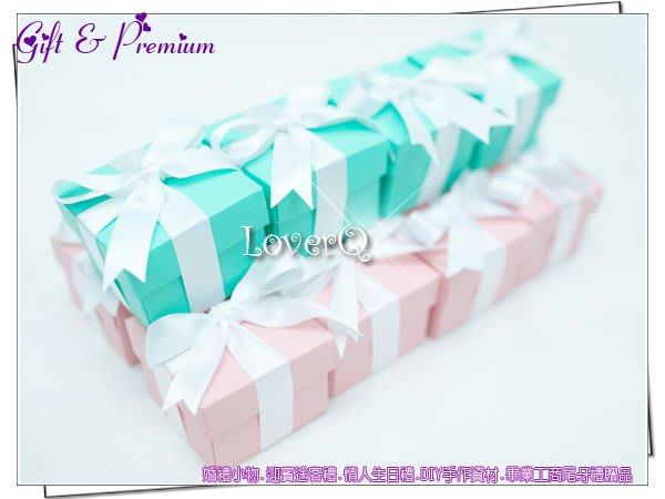 LoverQ 經典藍禮盒*Tiffany Style 櫻花粉 湖水綠 蒂芬妮 婚禮小物 送客禮 情人禮 生日禮 贈品
