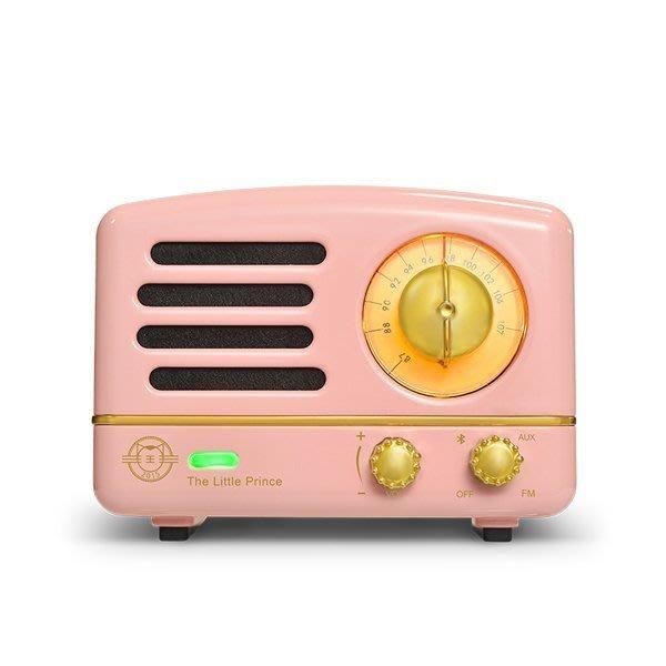 5Cgo【鴿樓】會員有優惠 543221473840  MAO KING 貓王小王子奧黛麗粉色便攜手機藍牙音箱音響收音機