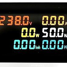 【可開發票】D69-2058交流數顯電壓電流功率頻率因數電量表多功能電力監測