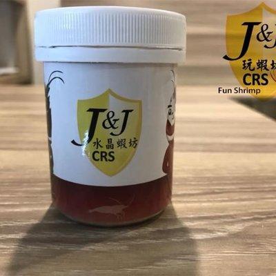 玩蝦坊(Fun Shrimp)水晶蝦 水族專用綜合維他命約(55g)