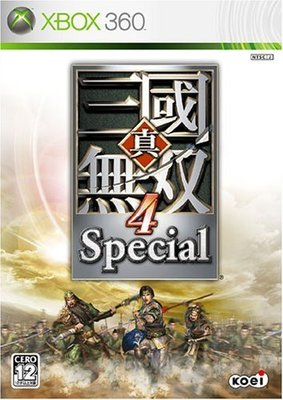 XBOX360 真三國無雙 4 Special (Dynasty Warriors 4 Special) 純日版 全新品