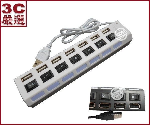 3C嚴選-USB 2.0 7PORT HUB(獨立開關) 7孔USB擴充槽 7port  HUB集線器 白/黑色