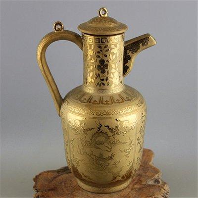姥姥的寶藏  明宣德鎏金纏枝蓮龍紋方嘴壺    官窯出土古瓷器 古玩古董收藏