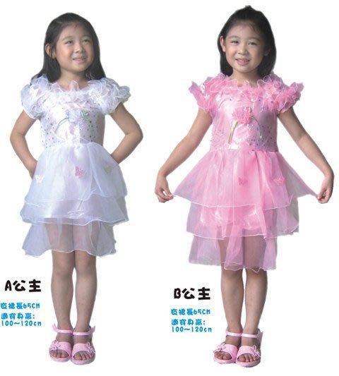 ◎洋洋小品-夢幻公主小禮服洋裝蛋糕裙AA10◎萬聖節服裝聖誕節化妝舞會COSPLAY角色扮演服裝道具