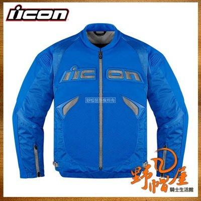 三重《野帽屋》美國 ICON Sanctuary Jacket 皮布混合 防摔衣 可拆內裏 D3O 護具 秋冬適用。藍