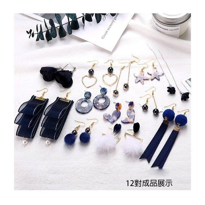 diy耳環材料包 緞帶 流蘇 自製耳釘耳飾品耳墜配件 藍色款  送小工具及包裝袋 05