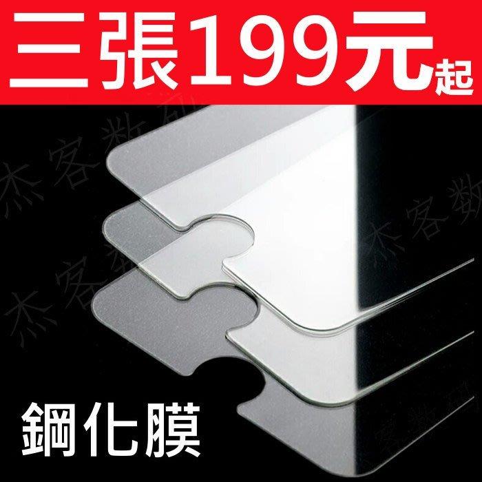 X蘋果8鋼化膜iPhone7鋼化玻璃膜7P手機貼膜防爆6S保護膜X高清透明