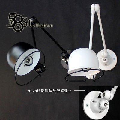 【58街燈飾-台中館】米蘭展 新款式「French Horn 法國號雙節桿壁燈,大、小款 」低調時尚。GK-315