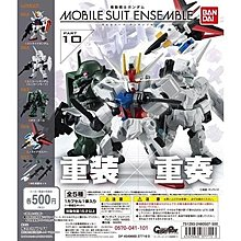 Gundam ensemble part 10.  gundam strike.  共一款 成交與否以回覆作實 限星期一至五油麻地地鐵站 6:30 pm面交