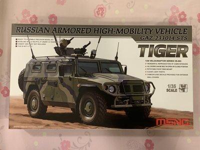 MENG TIGER RUSS VS003