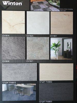 美的磚家~超耐磨表層UV塗佈LVT磚家塑膠地磚塑膠地板~質感優防焰零甲醛~30cm*60cm*3m/m每坪1100元
