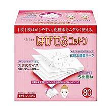 【Orz美妝】日本 COTTONLABE 丸三 五層可撕型 敷面化妝棉 80枚