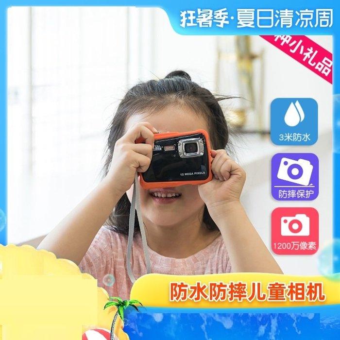 奇奇店-H3兒童數碼照相機趣味益智玩具仿真復古單反卡片機迷你旅游學生錄像#防摔 #防水 #拍照 #錄影 #變焦