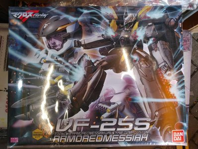 Bandai Macross F VF25S 1/72 Full Armoured Valkyrie Ozama Customs Model Kit-全新品!