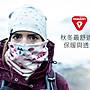 綠野山房》Buff 西班牙 游龍戲鳳 Polar Plus 刷毛保暖頭巾 魔術頭巾 單車 脖圍 圍巾 BF120891