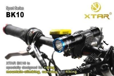 {MPower} XTAR BK10 美國名廠 CREE U2 450流明 LED Flashlight 單車 電筒 - 原裝行貨