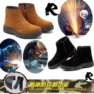 ~廣隆~PPAP-51 R 電焊鞋 銲工鞋-牛皮勞保鞋 工作鞋 防砸 防刺穿 鋼頭鞋 安全鞋 電銲鞋 勞工鞋 防撞鞋