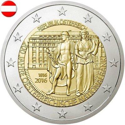 【幣】現貨2016 EURO  奧地利銀行200周年 2歐元紀念幣