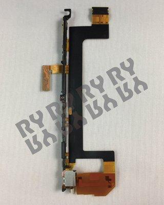 Ry維修網-適用 Sony X 開機排 音量排 DIY價 400元(附拆機工具)
