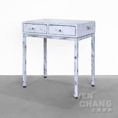 訂製品 仿舊白雙抽桌 書桌 CUA-017 *文昌家具*