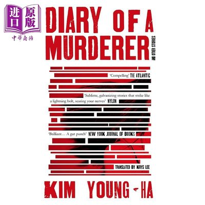 Diary of a Murderer And Other Stories Kim Young-ha 英文原版 謀殺者日