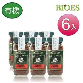 《囍瑞 BIOES》 BIO-GREEN 阿拉比卡即溶有機咖啡(100g/罐 - 6入)