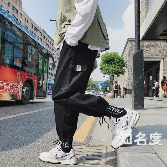 束腳褲 工裝褲男wassup潮牌韓版潮流港風闊腿褲寬鬆直筒cargo褲子束腳褲 3色M-5XL
