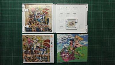 3DS  公主密碼 Code of Princess 西村キヌ 西村絹 遊戲全新品+二手品  + 畫冊 + 音樂CD + 海報 + 文件夾  可議價  免運費