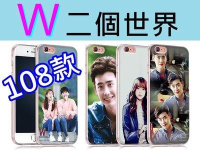 W 二個世界 李鍾碩 韓孝周 訂製手機殼 Samsung S4 S5 S6 S7 edge LG G4 G5 ASUS