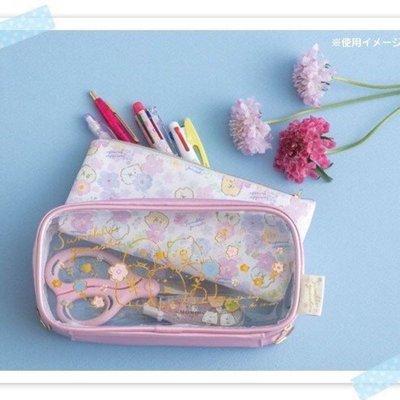 【甜甜日貨】日本正版→SAN-X角落生物 角落動物 櫥窗透明 春漾花海 透明筆袋 二用途 袋中袋