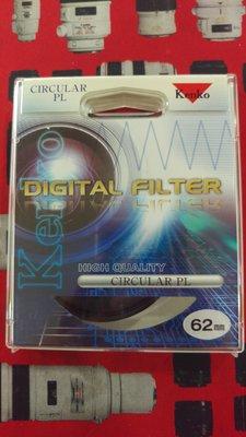 *大元.台南*【現金更優惠】Kenko DIGITAL FILTER 28/30.5/55mm CPL 偏光鏡