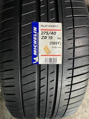 百世霸定位 米其林輪胎 ps3 275/40/19 8200完工f01 5gt bs馬牌 ps4s lexus g12