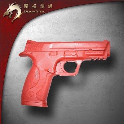 龍裕塑鋼 紅色S&W M&P9史密斯威...