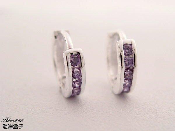 ☆§海洋盒子§☆紫色鋯石.小圈圈純銀易扣針式耳環 OB2026(A)《925純銀耳環》可戴耳骨