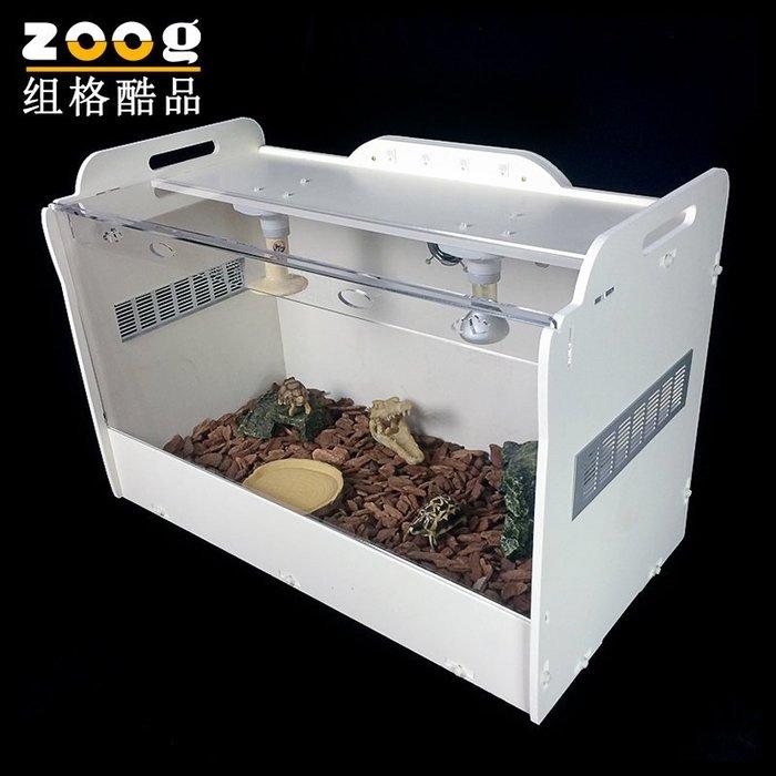 亞克力透明爬蟲飼養箱木箱 超大號陸龜蜥蜴刺猬籠帶加熱