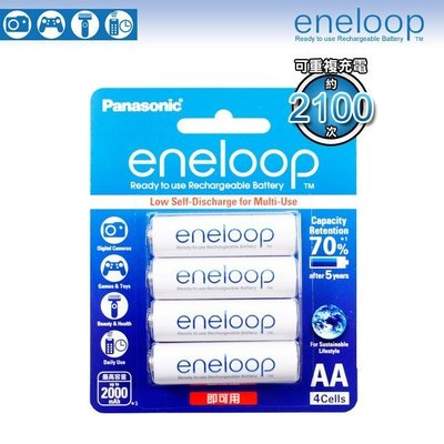 【中壢NOVA-水世界】eneloop 國際牌 Panasonic 低自放電 充電電池 (3號4入) 日本製 AA