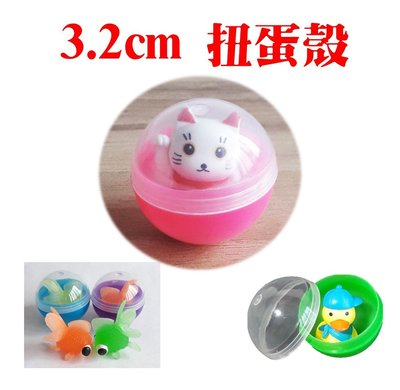 3.2cm 無孔扭蛋殼 《半霧透半實彩》12顆裝 泡澡球內裝玩具