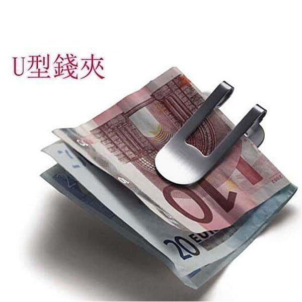 ⑦色花**丹麥 Georg Jensen 鈔票夾/不銹鋼錢夾 金屬錢夾 紙幣夾子