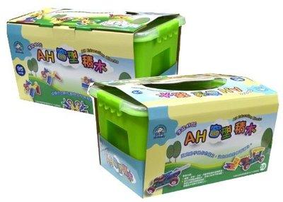小牛津優質系列 優質塑膠教具 AH窗型積木-AH Education Blocks A152116 台中市