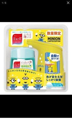 日本限定+現貨 MUSE 自動黃色小小兵 給皂機 洗手機 洗手乳 補充罐 補充包 補充液 小小兵