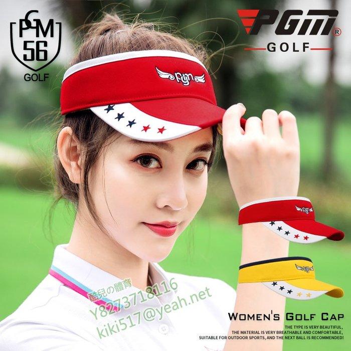 酷兒の體育 新款!PGM高爾夫球帽 女士無頂透氣帽子 太陽帽 加厚吸汗帶 遮陽防曬